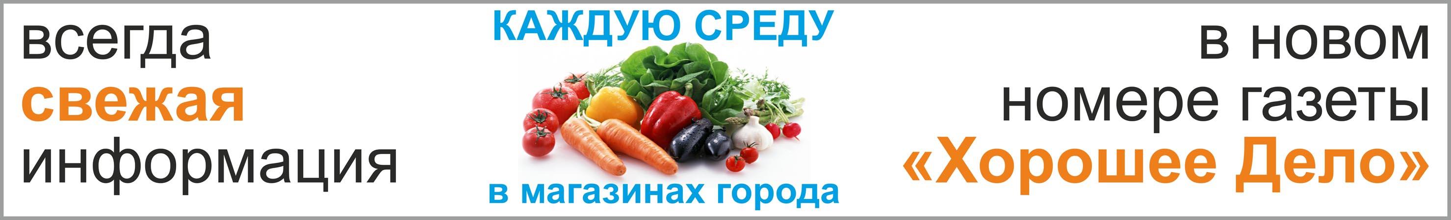 Все новости украины и мира последние
